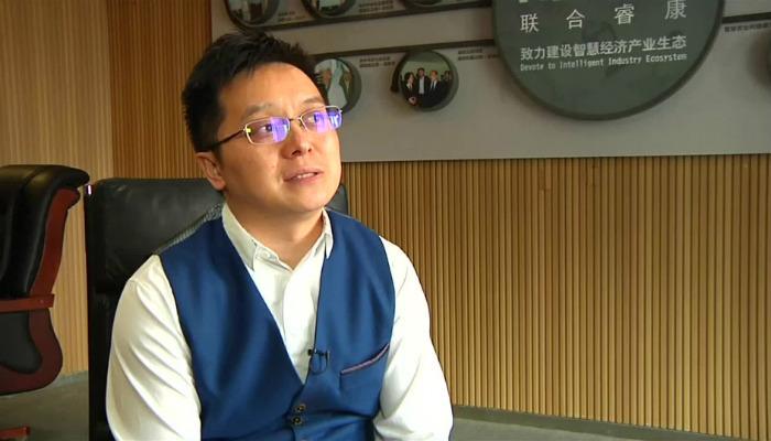 Tony Xia aston villa owner