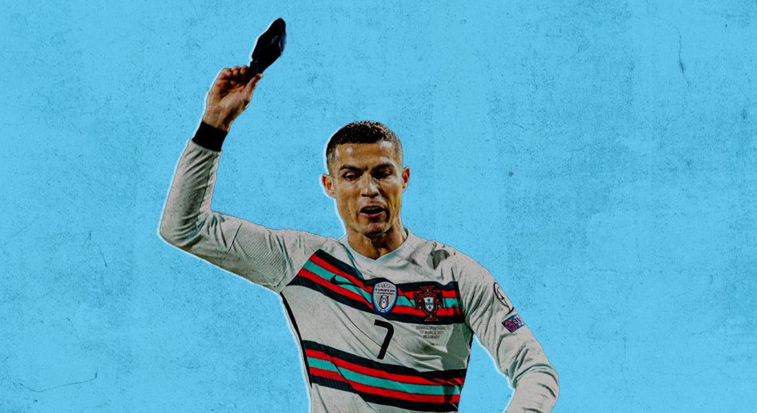 portugal captain armband auction