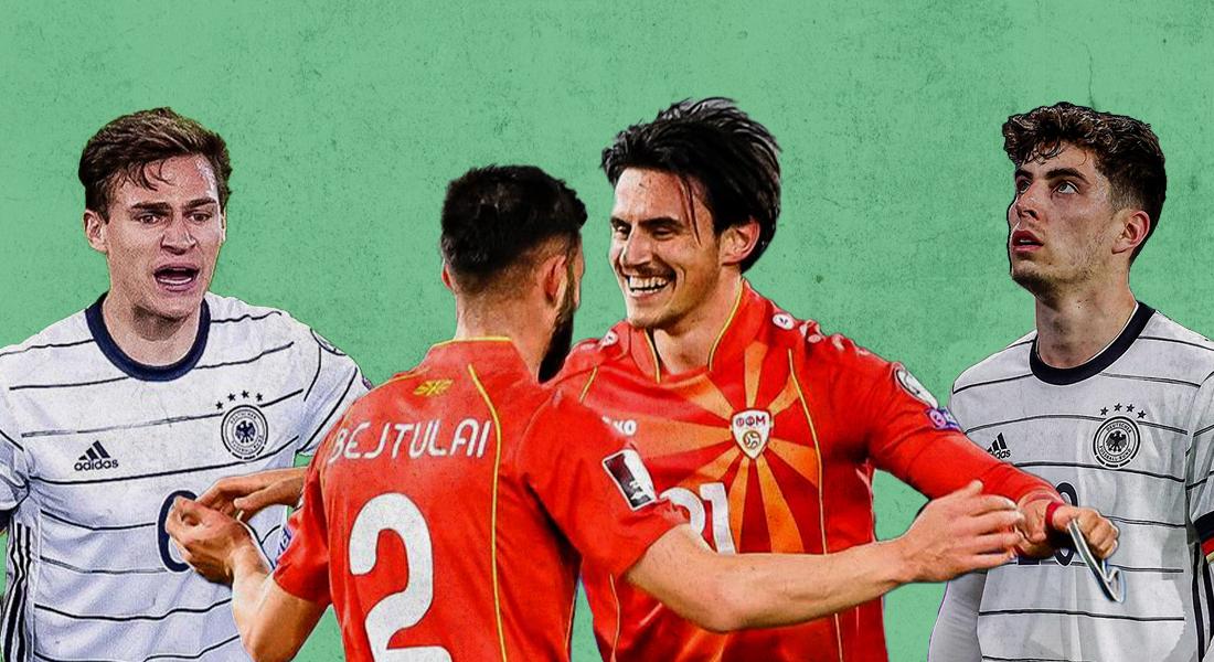 germany vs north macedonia