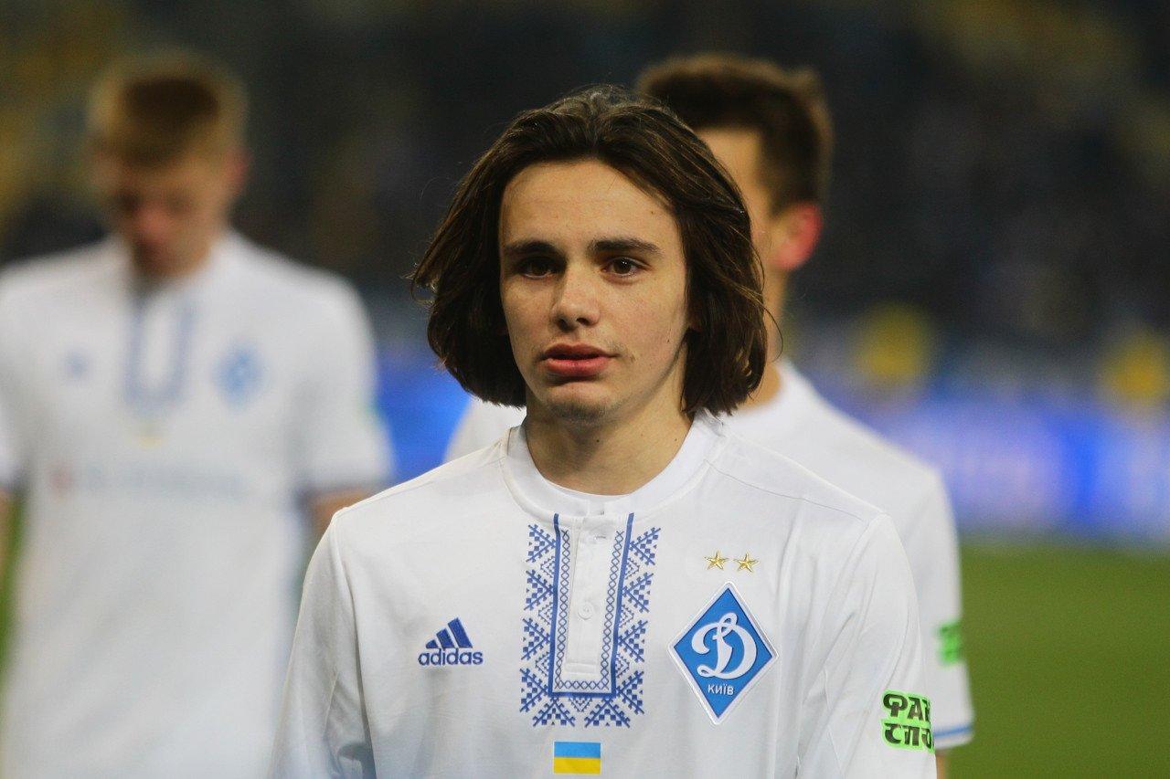 Ukraine Euro 2020