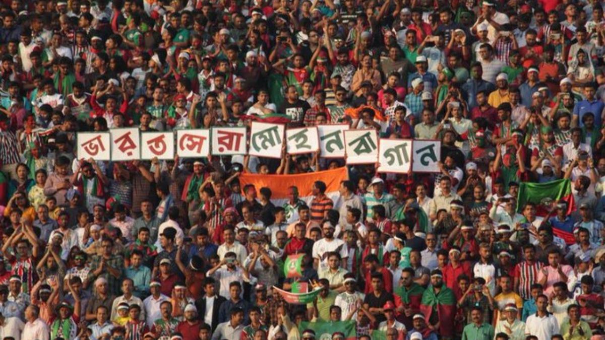 Mohun Bagan supporters