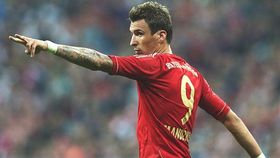 Mandzukic Bayern Munich